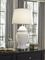 Traditional Glazed Table Lamp in Cream