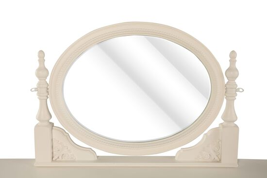 Samuel Lawrence Sweetheart Vanity Mirror