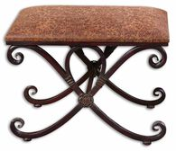 "X-Base 23.5"" Accent Bench in Saddle Brown"