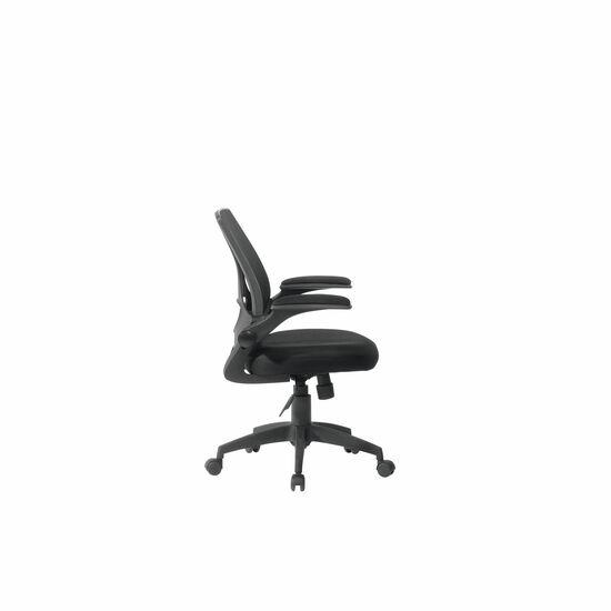 Arched Base Manager's Swivel Tilt Chairin Black