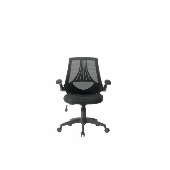 Arched Base Manager's Swivel Tilt Chair in Black