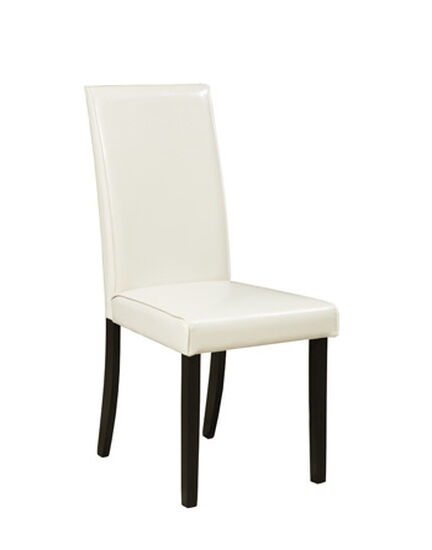 Contemporary 38'' Side Chair in Ivory